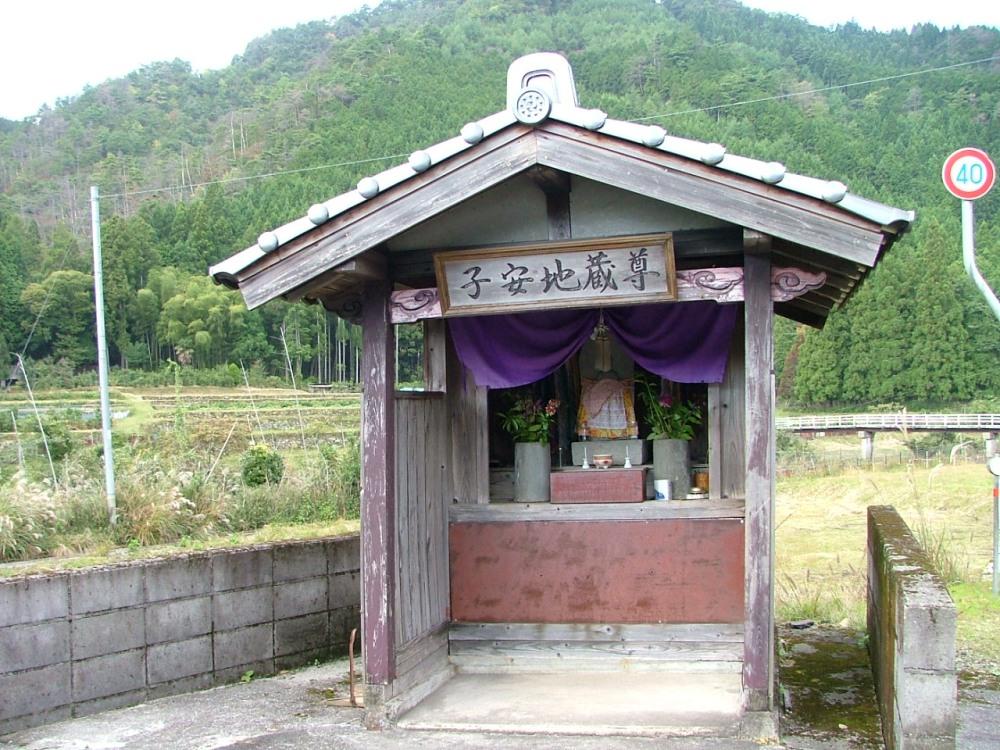 koyasujizo